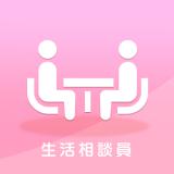 アイコン:生活相談員